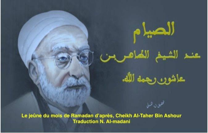 Le jeûne du mois de Ramadan d'après, Cheikh Al-Taher Bin Ashour- Traduction N. Al-madani