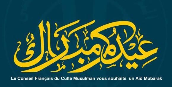 Le CFCM vous souhaite un Aïd Mubarak