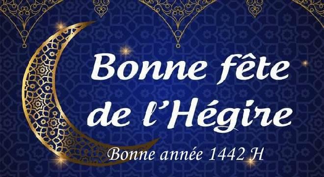 Jeudi 20 août 2020 est le jour du nouvel an hégiren 1442