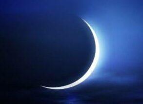 Comment déterminer le calendrier lunaire ?